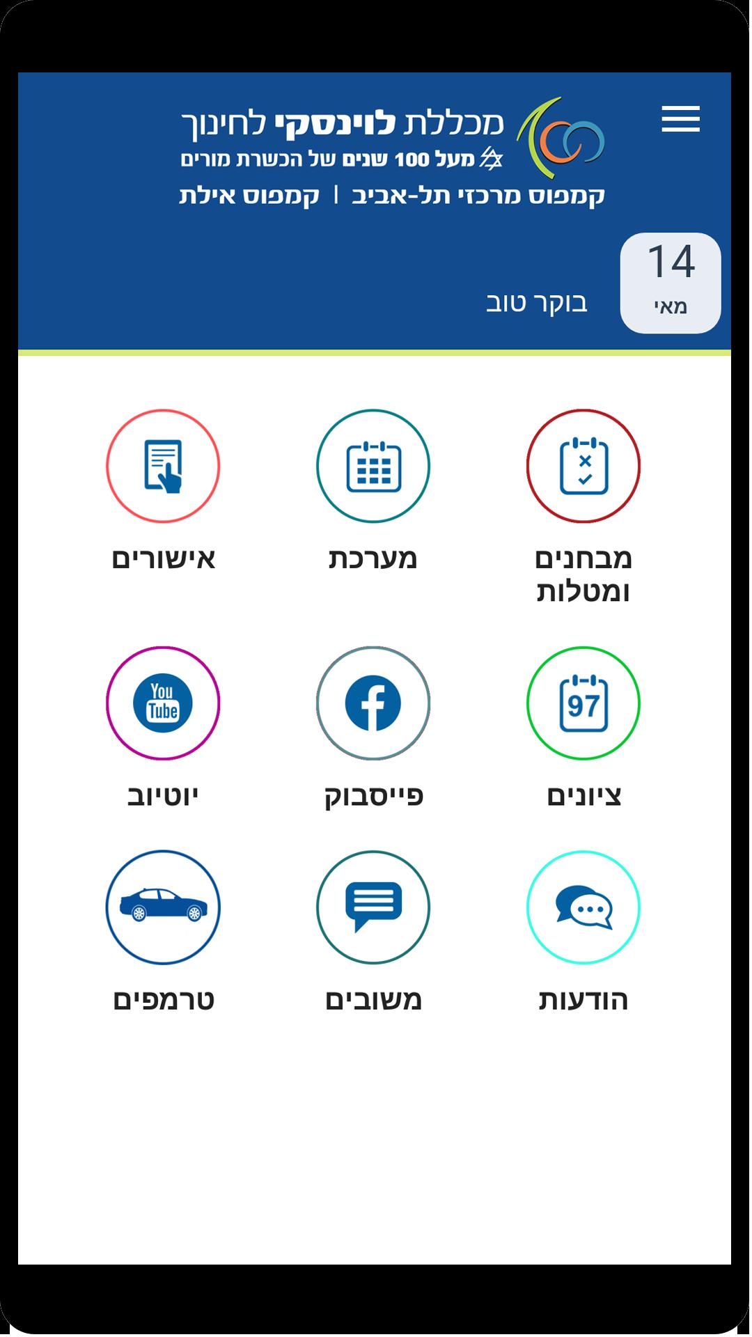 mob_app